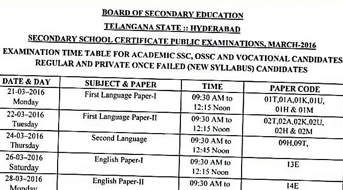 ts-ssc-march-2016-public-examiantions-time-table-in-telangana-bse SSC March-2016 Time Table | TS SSC Public Exams March-2016 Time Table | Tentative time table for SSC March 2016 Public Examinations in Telangana | Telangana State SSC March 2016 Public Examinations Time Table released by DSE Telangana State
