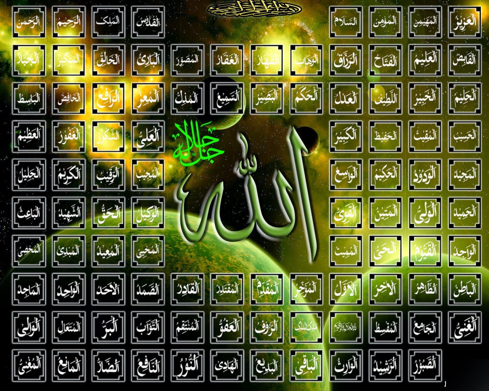 http://allah-99.blogspot.com/