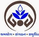 GLPC Recruitment 2014-2015