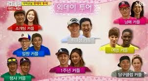 Download running man eps 203