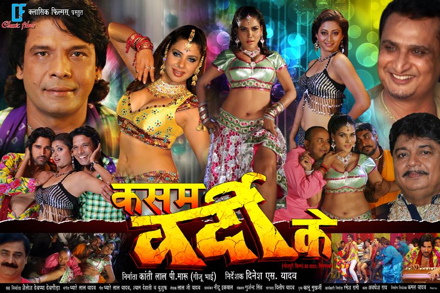 aap ki kasam song download pk