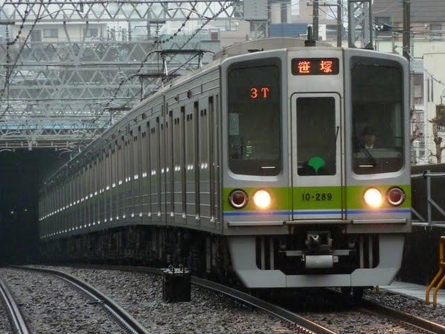 都営新宿線 各停 笹塚行き3 10-000形280F