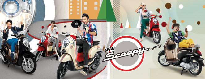 Inilah Perbedaan Mesin Injeksi Scoopy PGM-FI dan BeAT FI, Perbedaan Mesin Injeksi Scoopy PGM-FI dan BeAT FI, Honda Scoopy PGM-FI, Honda New Scoopy PGM-FI, Honda New Scoopy