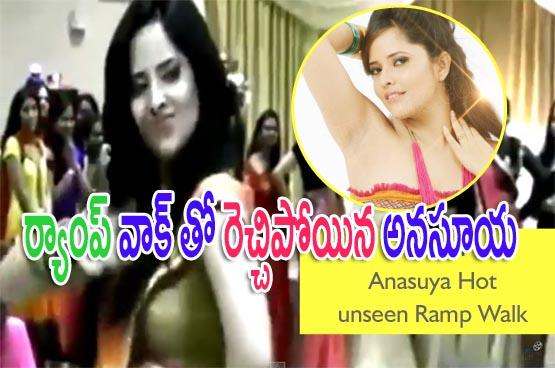 Anchor Anasuya Sizzling Unseen Ramp Walk, అనసూయ , anasuya latest, anasuya dance, ansuya show, anasuya unseen