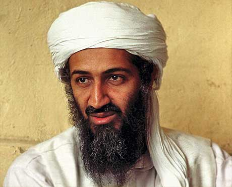 bin laden face. Osama in Laden: Born into