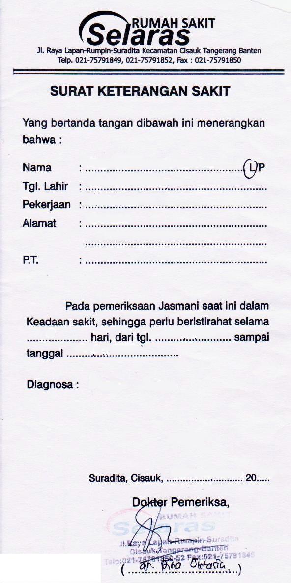 contoh surat izin sakit