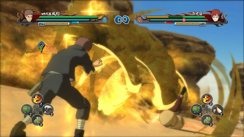 Naruto Storm Revolution Edo Kage Fourth Kazekage Gold Dust vs Gara