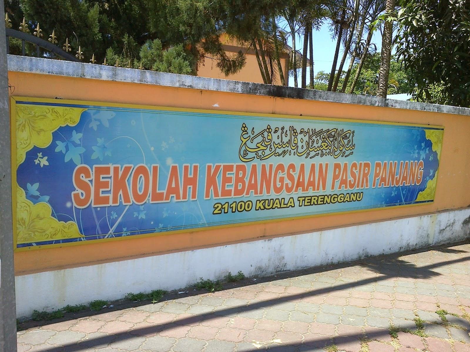 SK Pasir Panjang