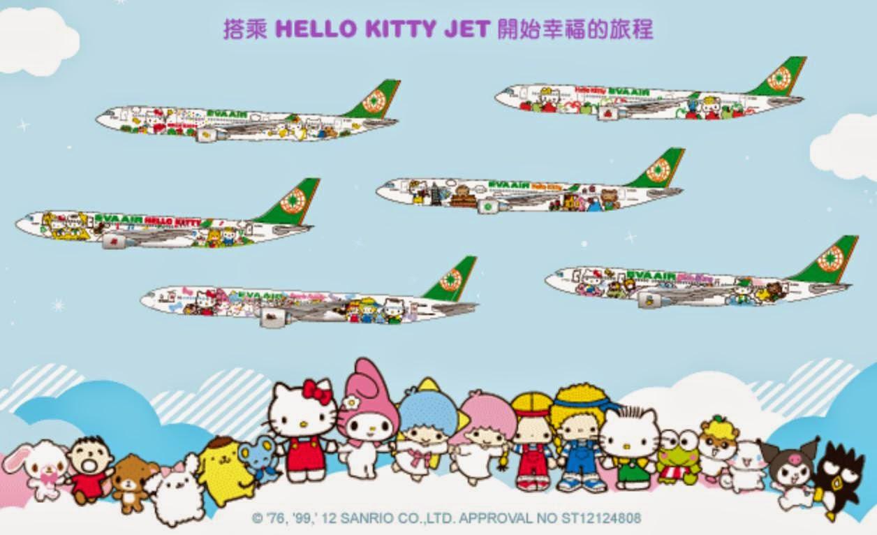 長榮航空【4至5月】台北機票優惠,$750起($1,107連稅)。