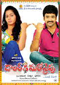Dollarki Maro Vaipu movie wallpapers-thumbnail-20