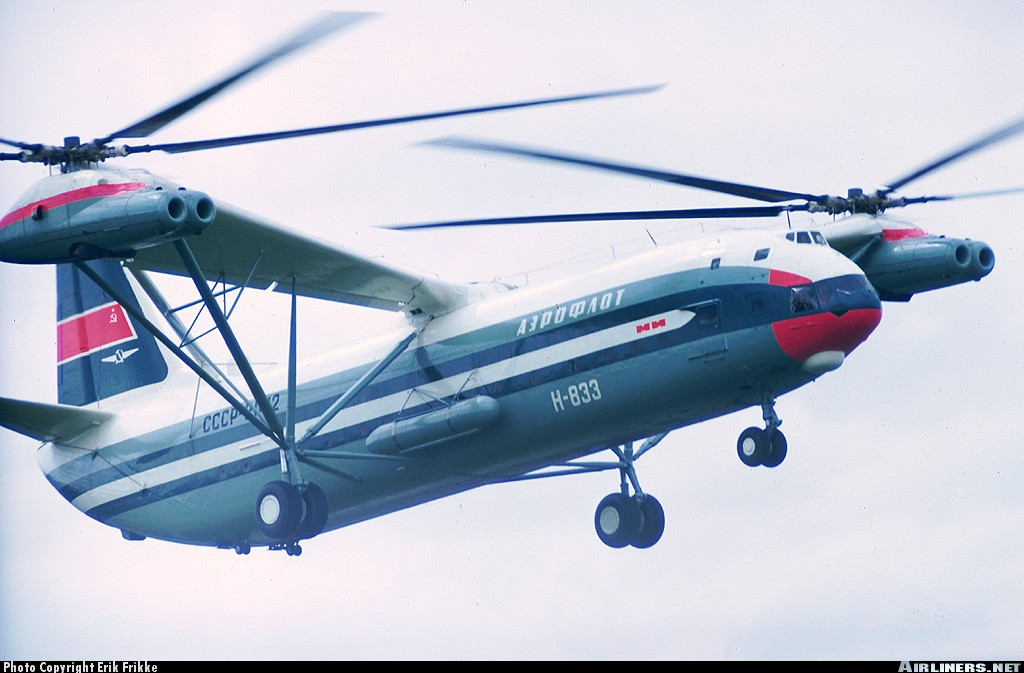russian super lift military helicopters with The Largest Helicopter Ever Made Mil V on Cargo Drone 448169269 besides Stealth Black Hawk likewise Raider Overview likewise Showthread also puter Graphics Plaaf Futuristic.