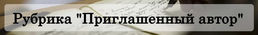 Документы для подачи на граждаство ребенка рожденного в рф отец русский