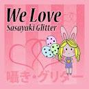 sasayaki glitter challenge blog