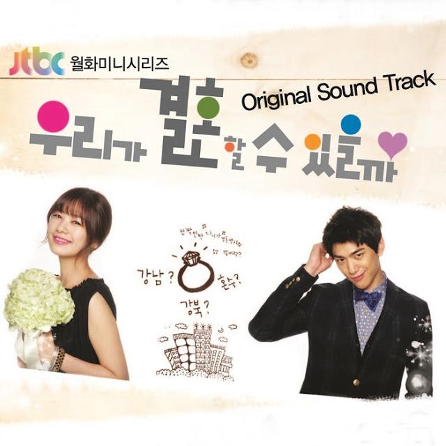ost-marriage-not-dating-ben-download-korea-sexgirl-pics