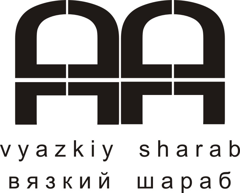 Vyazkiy Sharab /  