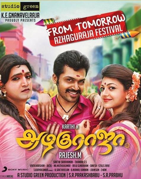 All In All Azhagu Raja Full Movie Download Mp4