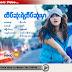 Myanmar Music Video: Thazin's Htate Sone Yae Htate Sone Hmar