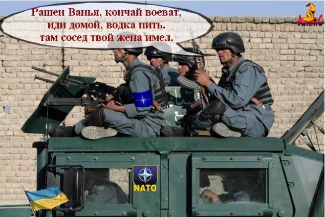 В Польше выбрали Главнокомандующего ВС на случай войны - Цензор.НЕТ 9156
