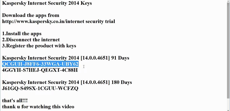 kaspersky internet security 2015 activation key