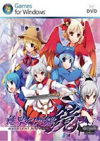 download Kekkai Gensou Rokukyou: Mythical Mirror