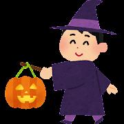 かぼちゃのランタンを持つ男の子のイラスト