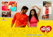 Love Life Movie HQ Wallpapers-thumbnail-3
