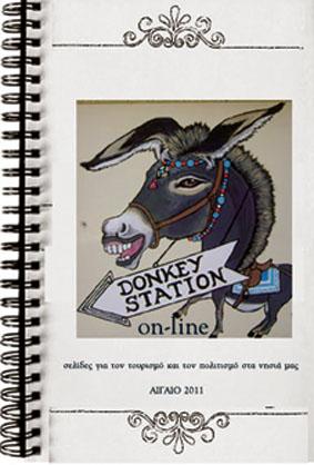 Donkey Station online