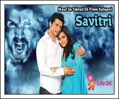 (18th-Feb-13) Savitri [1st Episode]
