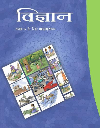 s chand science class 10 download