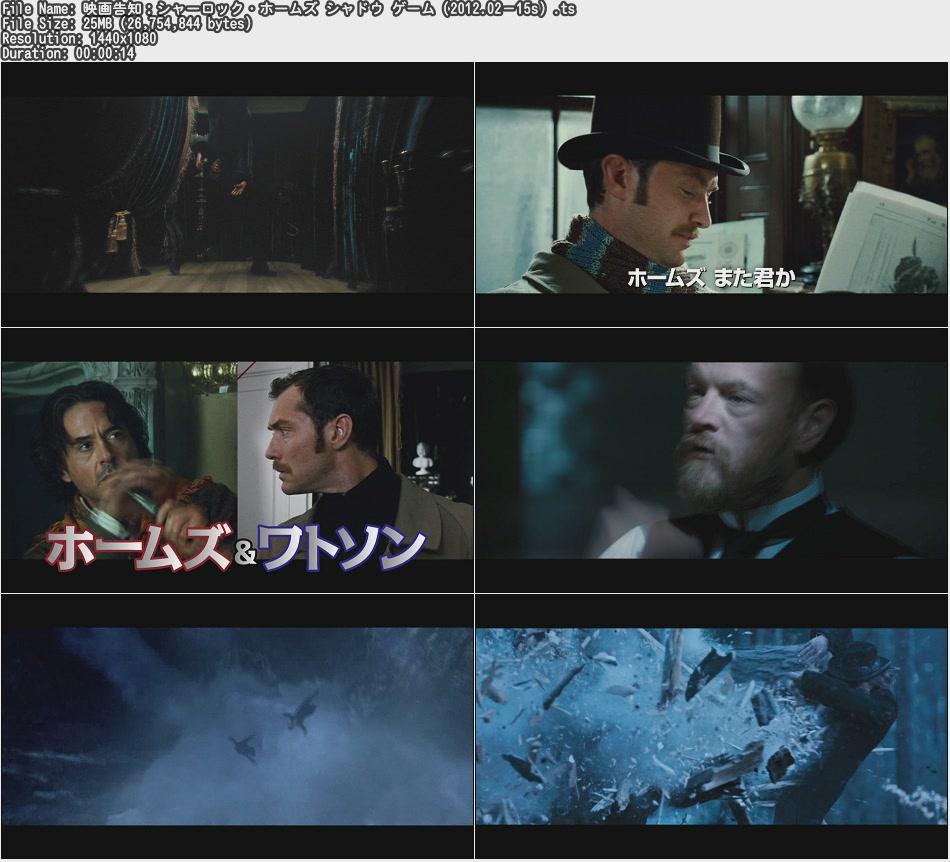 シャーロック・ホームズ シャドウ ゲームの予告編・動画「本編映像」 - 映画.com