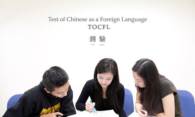 Kursus Bahasa Mandarin Bersertifikat Resmi Gratis Bersama ATKI