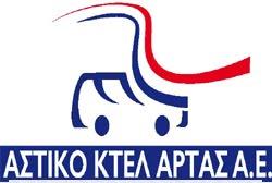 Αστικο ΚΤΕΛ ΑΡΤΑΣ