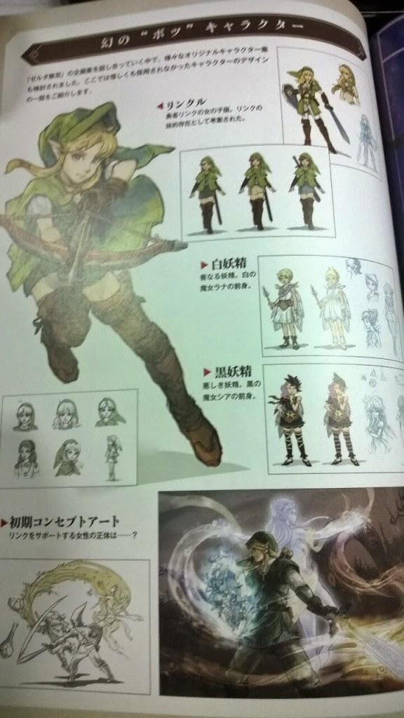 [GAMES] Hyrule Warriors - Spinner! - Página 3 Hyrule-warriors-artbook-link-mulher-playreplay-576x1024