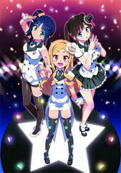 Katekano:Idol Sister