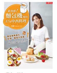 辣媽的新書在博客來
