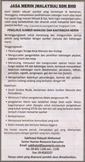 JAWATAN KOSONG DI JASA MERIN (MALAYSIA) SDN BHD
