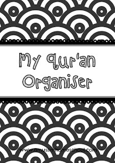 Printable Quran organiser black and white circle cover