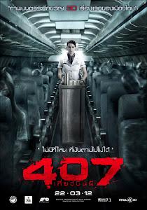 Chuyến Bay Kinh Hoàng - 407 Dark Flight 3d poster