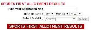 kerala plus one sports quota special allotment result 2015, special allotment result 2015 sports quota, hsccap sports quota allotment result 2015, www.hscap.kerala.gov.in special allotment result spots quota 2015