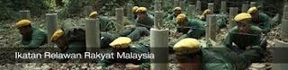 Ikatan Relawan Rakyat Malaysia ( RELA ) - Selancar 2 Platoon