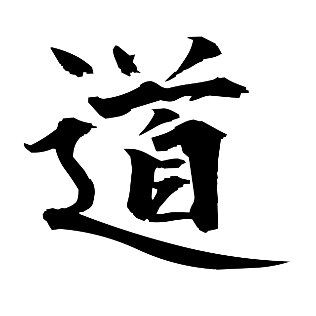 A Copybook Of Calligraphy 101 Way