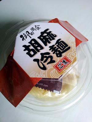 隨時隨地吃日本菜,給你一個方便