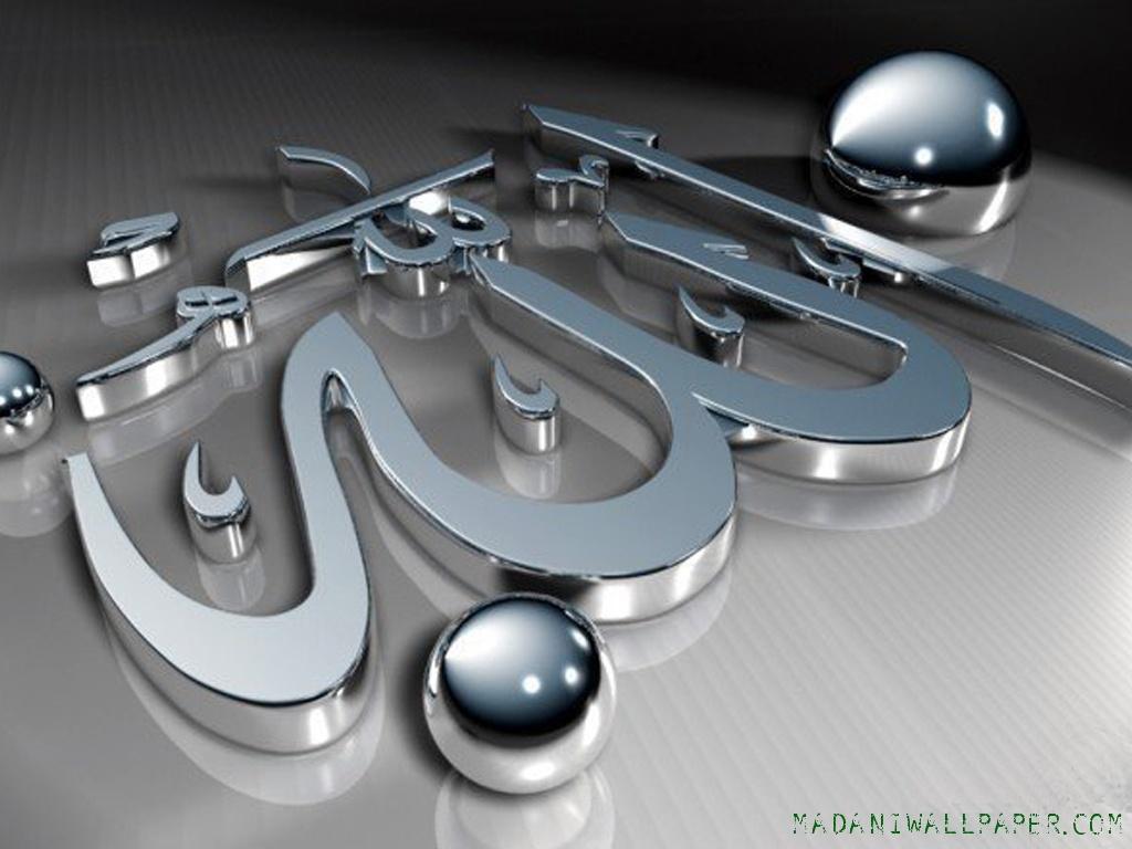 http://4.bp.blogspot.com/-TxfA5_gGDm0/UOMDZIpYFxI/AAAAAAAAARs/MxMllbHg0MI/s1600/name_of_allah_wallpaper_60-1024x768.jpg