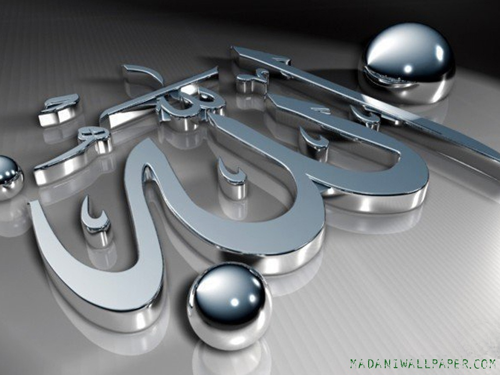 30 Most Latest Islamic Wallpapers For Desktop 2015 | EntertainmentMesh