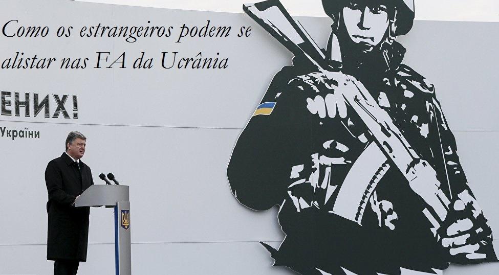 Alistamento nas FA da Ucrânia para os estrangeiros
