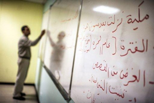 sekolah islam di prancis
