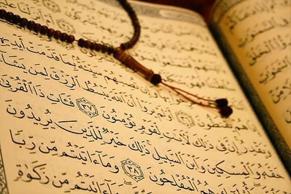 Kunci Hatam Al Qur'an dengan Menambah Hafalan Al Qur'an