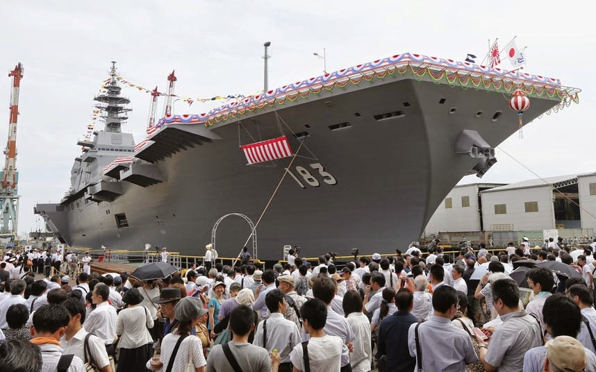 Warship: Izumo-class destroyer, Japan