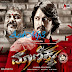 Maanikya (2014) Kannada Songs Free Download