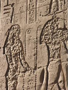 Ma'at and Tehuti Wall Relief